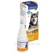 Офтальмостоп для кошек и собак 10мл provet фото