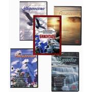 Аудиальная программа Бименталь набор из 4 аудио дисков - Уверенность, Настроение, Здоровье, Релаксация фото