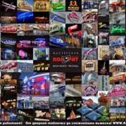 Рекламно-информационная деятельность фото