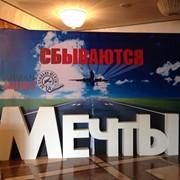 Аренда пресс стен в Астане(г.Астана) фото