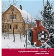 Насос циркуляционный Grundfos (Грюндфос) UPS 25-40 180