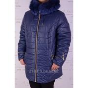 Куртка 9-353 м. с4 фото