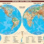 Фізична карта півкуль, м-б 1:24 000 000 (картон/на планках) фото