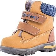 152185-51 желтый ботинки ясельно-малодетские нат. кожа Р-р 22 фото
