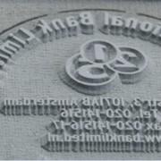 Гравировка резины лазерная для изготовления печатей и штампов фото