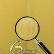 Ткань Biruna 7481 T