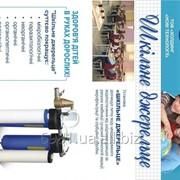 Установка систем доочистки питьевой воды фото