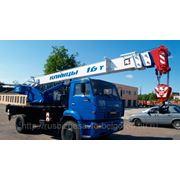 Автокран КС 35719-8А шасси КАМАЗ-53605 фото