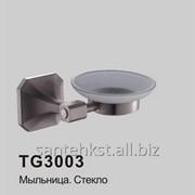 Мыльница стеклянная TG3003 сатин фото