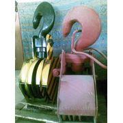 Крановая подвеска, подвеска крюковая, Обойма крюковая ДЭК-251, Q=25 т (251.21.00.000-03) фото