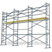 Леса строительные ЛСПР-2000 по ценам от производителя фото
