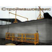 Подъемник фасадный (люлька строительная) ZLP-630, Челябинск фото