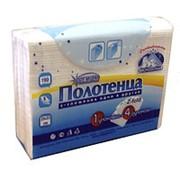 Сыктывкарские 2-слойные Z-сложение 190 листов фото