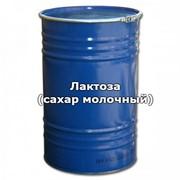 Лактоза (сахар молочный), квалификация: пищ / фасовка: 0,5 фото