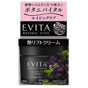 KANEBO Evita Botaniс Vital GLOW LIFT CREAM Увлажняющий лифтинг крем для лица, 35 гр фото