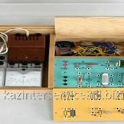 Комплект для лабораторных работ по Электродинамике фото