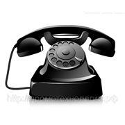 Исходящие звонки бесплатно фото