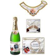 Этикетки на шампанское фото