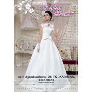 Свадебный салон, свадебные платья, Кортеж-сервис Оренбург фото