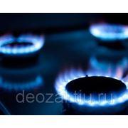 """Тариф """"Мониторинг от утечки газа"""" фото"""