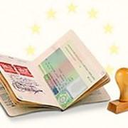 Оформление многократных финских шенгенских виз фото