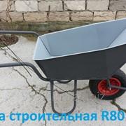 Тачка строительная R80 фото