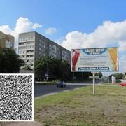 Аренда рекламного щита по ул. Сосновая фото