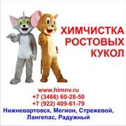 Химчитска ростовых кукол в Стрежевом фото