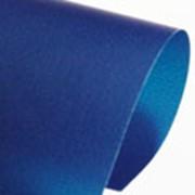 Бумага дизайнерская гладкая без покрытия GSC (Golden Star Colour) Blue фото