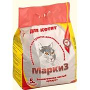 """Наполнитель для туалетов домашних животных Маркиз """"Для котят"""" фото"""