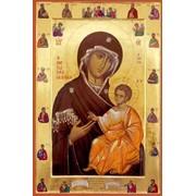 Чудотворные Афонские Иконы Пресвятой Богородицы фото