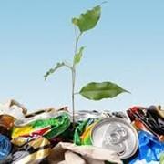 Проведение Инвентаризации отходов предприятия. фото