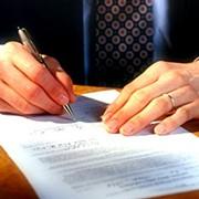 Заверение подлинности подписи переводчика фото