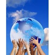 Международный благотворительный фонд «Украина 3000» фото