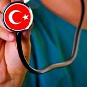 Здравоохранение в Турции фото