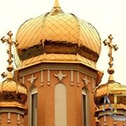 Купола с напылением нитрид титана для православной церкви фото
