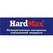 Грунтовка «HardMax» 2K ПОЛУРЕТАНОВАЯ фото