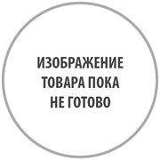 Фреза дисковая 3-х стор. с прямыми равнонаправ. ножами ф80х14 Р6М5 фото