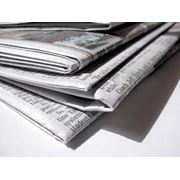 Бумага для печати-газетная фото