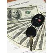 Кредиты на покупку подержанных автомобилей фото