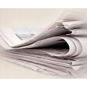 Hirtie pentru ziare фото