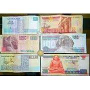 Операции по обмену валюты фото