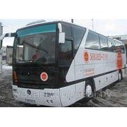 Проезд автобусом Минск-Феодосия-Минск фото