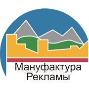 Пассажирские перевозки Минск.. фото