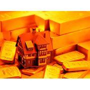 Кредиты под залог недвижимости фото