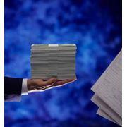 Кредитование юридических лиц фото