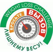Группа поддержки для тех, кто хочет питаться сбалансированно и контролировать вес фото