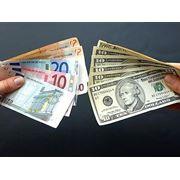 Услуги бюро обмена валюты обменных валютных пунктов фото