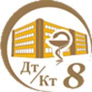 Рейтинг Бухгалтерия организации здравоохранения для Казахстана 1С фото