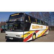 Проезд на автобусе в КРЫМ фото